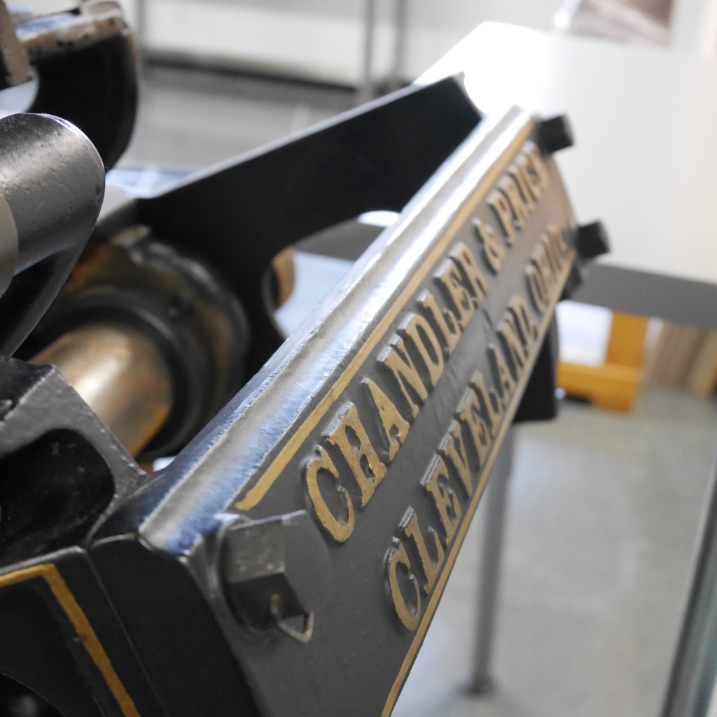 C & P platen at University of the Arts - Philadelphia, PA
